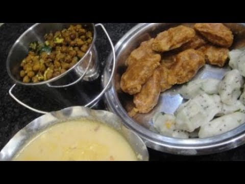 Vinayagar Chathurthi Recipes In Tamil | How To Cook All Recipes For Pooja In Tamil | Gowri Samayal