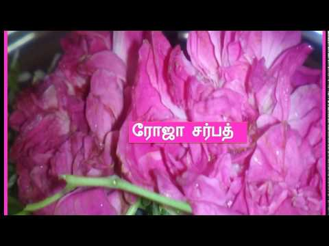 ROSE SARBATH  /  HOW TO MAKE ROJA SARBATH IN TAMIL ,  BY TAMIL COOK