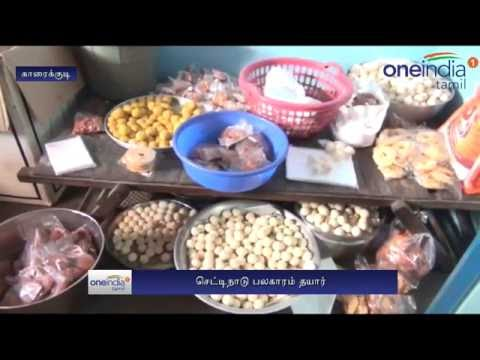 Chettinadu food dishes cooking for Deepavali or Diwali - Oneindia Tamil