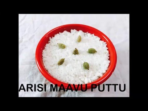 Rice Puttu - Make in 15 Mins - Tamil Recipe