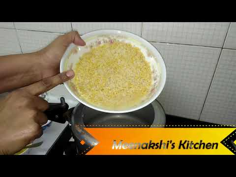 Ven Pongal | ven pongal recipe | ven pongal recipe tamil | how to cook venpongal in tamil