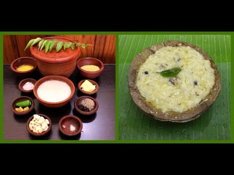 Pongal Recipe in Tamil | Pongal | How to Cook Ghee Ven Pongal (in Tamil) | Indian breakfast recipes