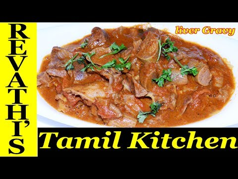 Mutton Liver Gravy (Nurai Eral )Recipe In Tamil|Spicy Goat Liver Fry|(நுரையீரல்  குழம்பு)