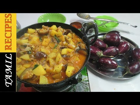 Cooking Brinjal Masala Recipes in Tamil /Village food