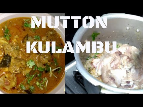MUTTON KULAMBU RECIPE IN TAMIL -  மட்டன் குழம்பு - HOW TO MAKE MUTTON KUZHAMBU
