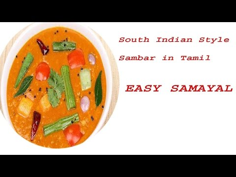 sambar in tamil   EASY SAMAYAL
