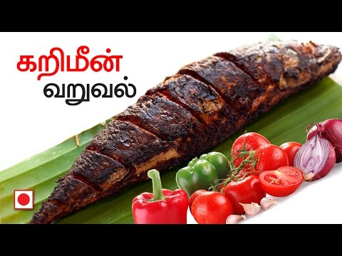 Karimeen Fry  Recipe in Tamil | KARIMEEN POLLICHATHU | Non Veg recipes in tamil
