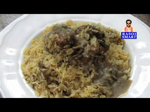 Dindigul Mutton Biryani - a lip smacking favourite among most of the Non-veg lovers.