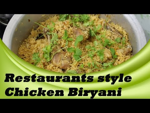 Restaurants style Chicken Biryani in tamil | Chicken Biryani Restaurant Style