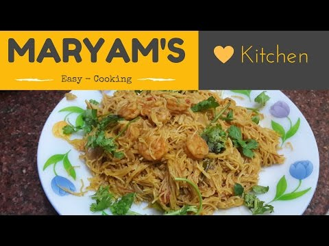 Prawn Samiya Recipe in Tamil  @Mariyam's Kitchen