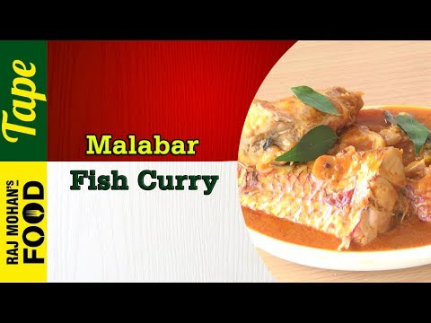 Malabar Fish Curry -Tamil | Kerala Fish Curry | Meen Kulambu | மீன் குழம்பு | Chef RajMohan Recipes
