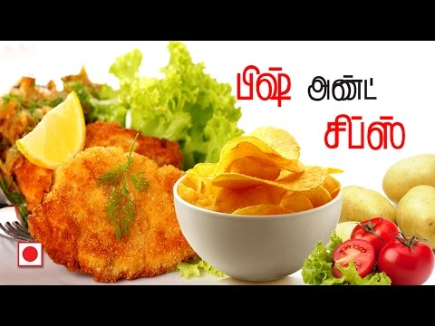 Crispy Fish and Chips Recipe in Tamil | How to make perfect Fish & Chips