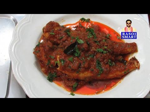 Meen Kulambu / Fish Curry -This recipe from Tamil Nadu is great addition to indian culinary.