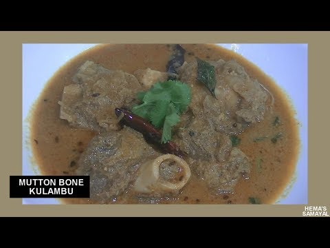 Village style MUTTON BONE CURRY/Elumbu kulambu