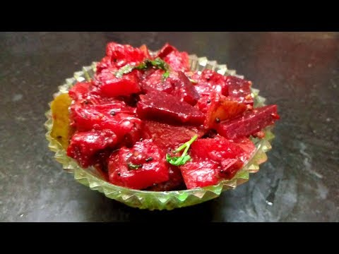How To Make Beetroot Potato Curry at Home in Tamil
