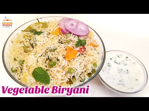 Veg Biryani Recipe | Quick Vegetable Biryani | Restaurant Style Biryani By Hyderabadi Ruchulu
