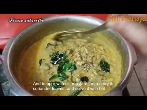 வாழைப்பூ கூட்டு/Banana flower Kootu recipe in tamil/eng description