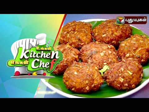 Vazhaipoo Vadai in Ungal Kitchen Engal Chef | 20/10/2015 | Puthuyugam TV